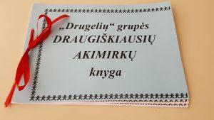 Klaipedos_Alksniukas